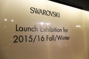 swarovski展示会 入口