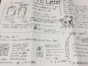 店内Letter