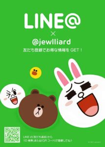 Jewlliard公式LINEアカウント